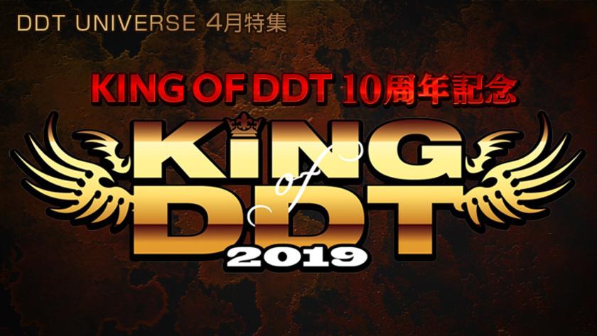 "DDT: Todo listo para el torneo ""King od DDT 2019"" 2"