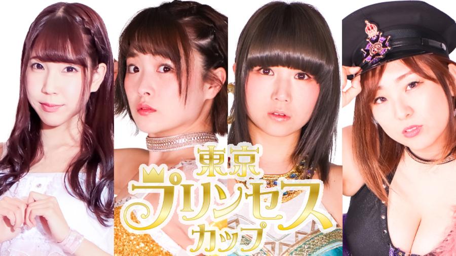 """TJP: Maki se lleva la """"Tokyo Princess Cup 2019"""" 2"""