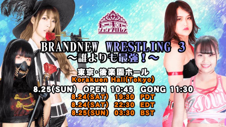 "JTP: ""Brandnew Wrestling 3"" Natsumi Maki gana título internacional 2"