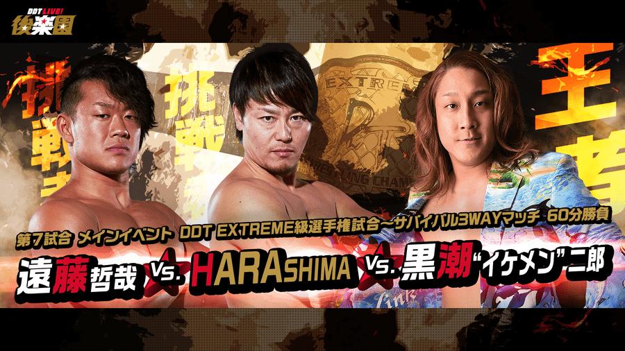 "DDT: ""Who's Gonna Top? 2019"" HARASHIMA campeón extremo 2"