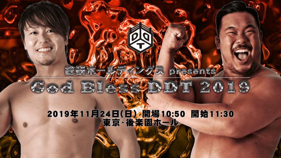 """DDT: """"God Bless DDT 2019"""" 3 títulos en disputa 2"""