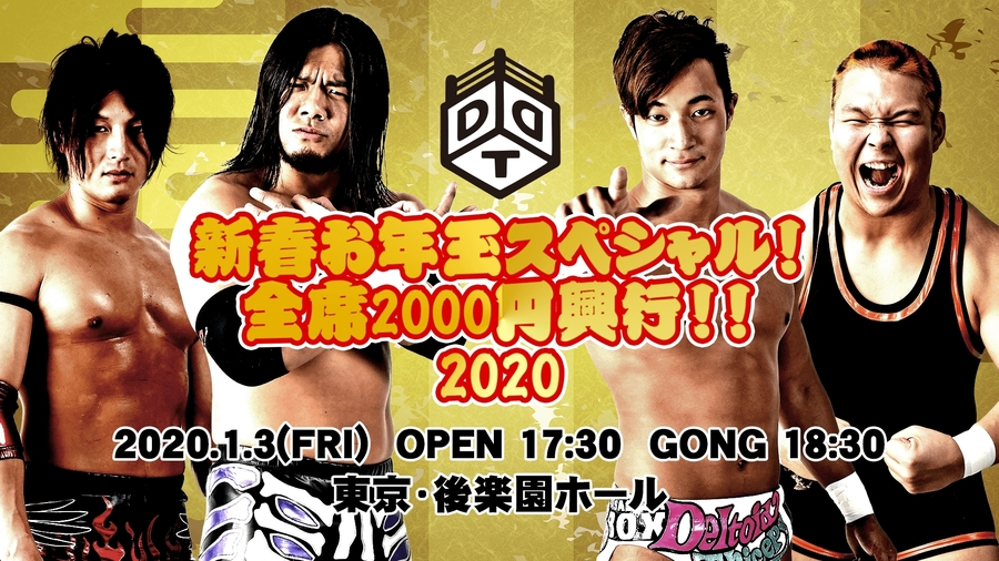 """DDT: """"New Year Lottery Special"""", cae Damnation 2"""