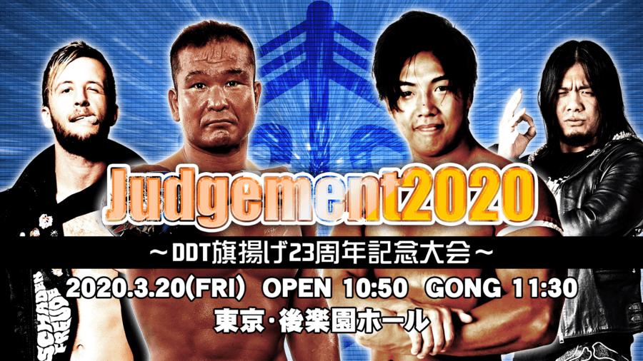 """DDT: """"Judgement 2020"""" Daisuke Sasaki es campeón, Masato Tanaka retiene 2"""