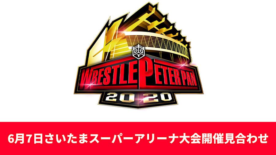 "DDT suspende ""Wrestle Peter Pan 2020"", Kenny Omega lo lamenta 1"