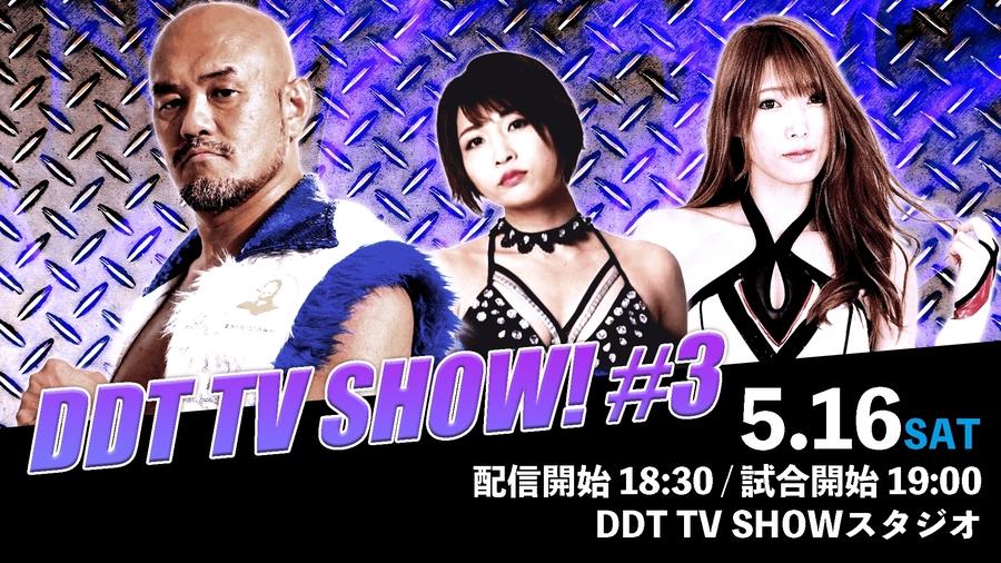 """DDT: """"DDT TV Show! #3"""" Tetsuya Endo es retador al título principal 1"""