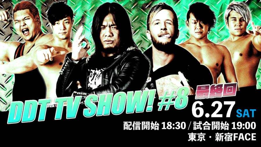 """""""DDT TV Show 8"""""""