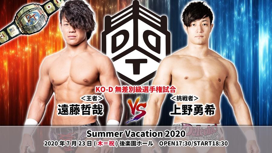 Summer Vacation 2020