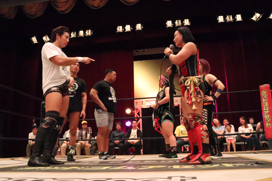 "DDT: ""Dramatic Dream Tare Katsudon"" Reinas de tercias 5"