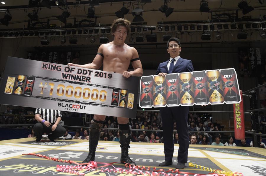 "DDT: ""King of DDT 2019"" Grand finale, Konosuke Takeshita is king 10"