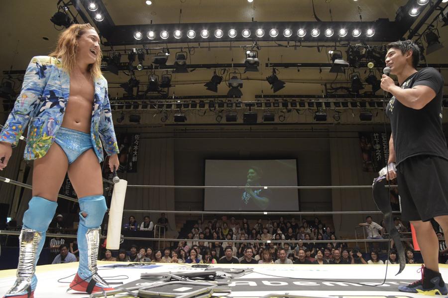 """DDT: """"Summer Vacation 2019"""" Konosuke Takeshita defiende su cetro 3"""