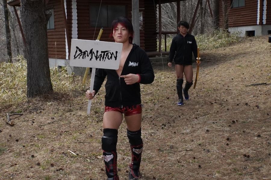 "DDT: ""Nasukogen Nature School Pro Wrestling Again!"" Lucha en el campamento 4"