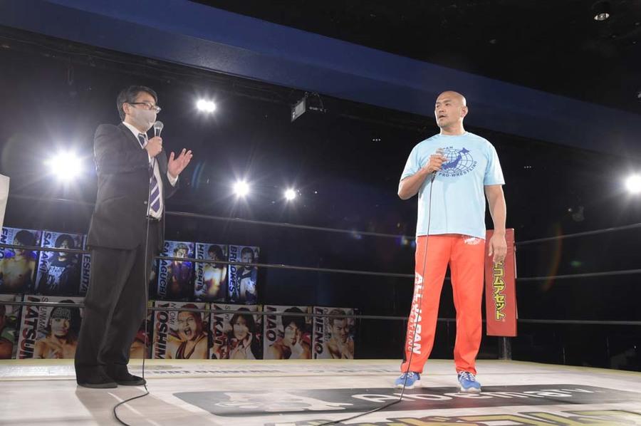"""DDT: """"DDT TV Show! #2"""" Masato Tanaka sigue reinando 5"""