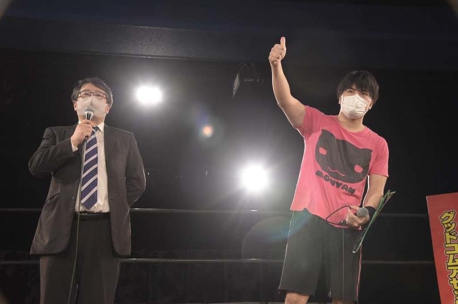 """DDT: """"DDT TV Show! #5"""" Regresa Strong Hearts, el reclamo de Kongo 2"""