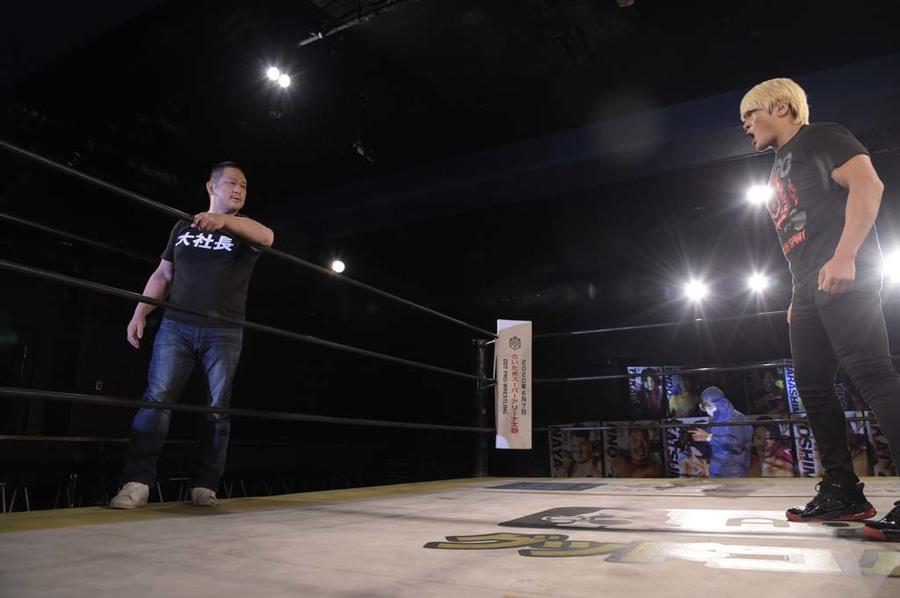 """DDT: """"DDT TV Show! #5"""" Regresa Strong Hearts, el reclamo de Kongo 9"""