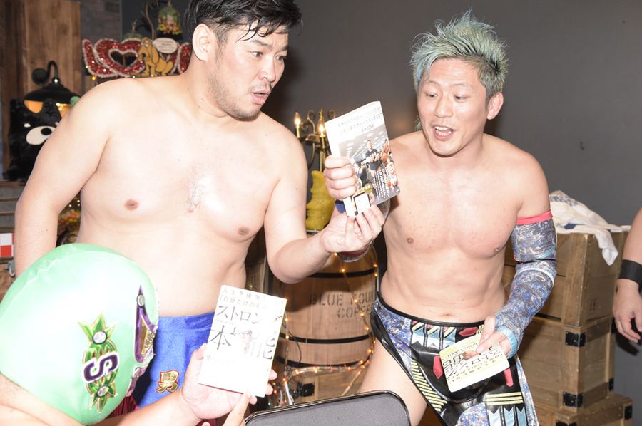 "DDT: ""Money in The Bag"" Aparece Atsushi Onita 2"